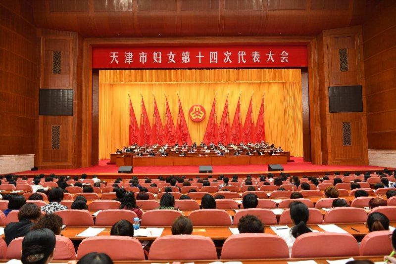 Tianjin Holds 14th Women