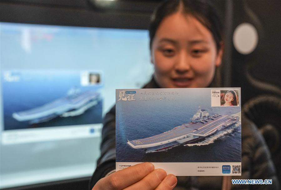Visitors View Exhibition Commemorating China