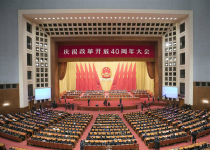 China Marks 40th Anniv. of Reform, Opening-up