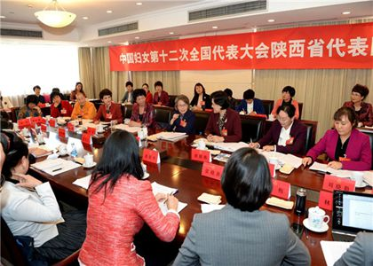 Huang Attends Meeting of Shaanxi Delegation
