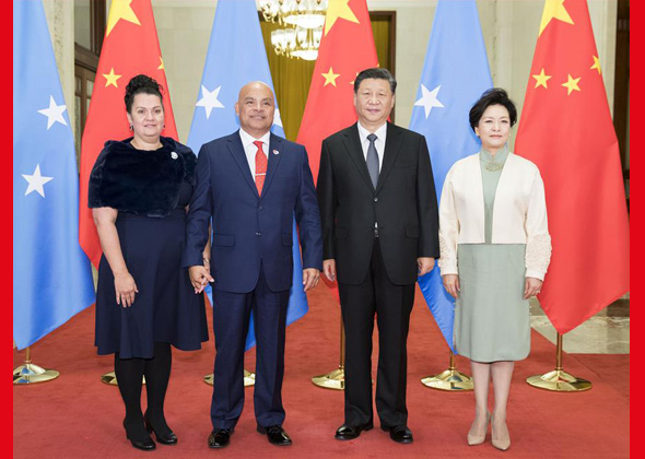 Xi Holds Talks with Micronesian President
