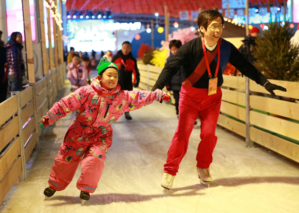 National Public Ice and Snow Season Opens in Tianjin