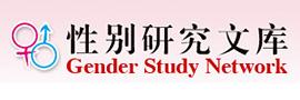 Gender Study