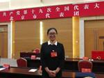 http://www.womenofchina.cn/womenofchina/html1/special/19congress/1711/52-1.htm